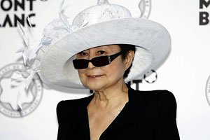 YOKO ONO CAMPAIN AGAINST HUNGER